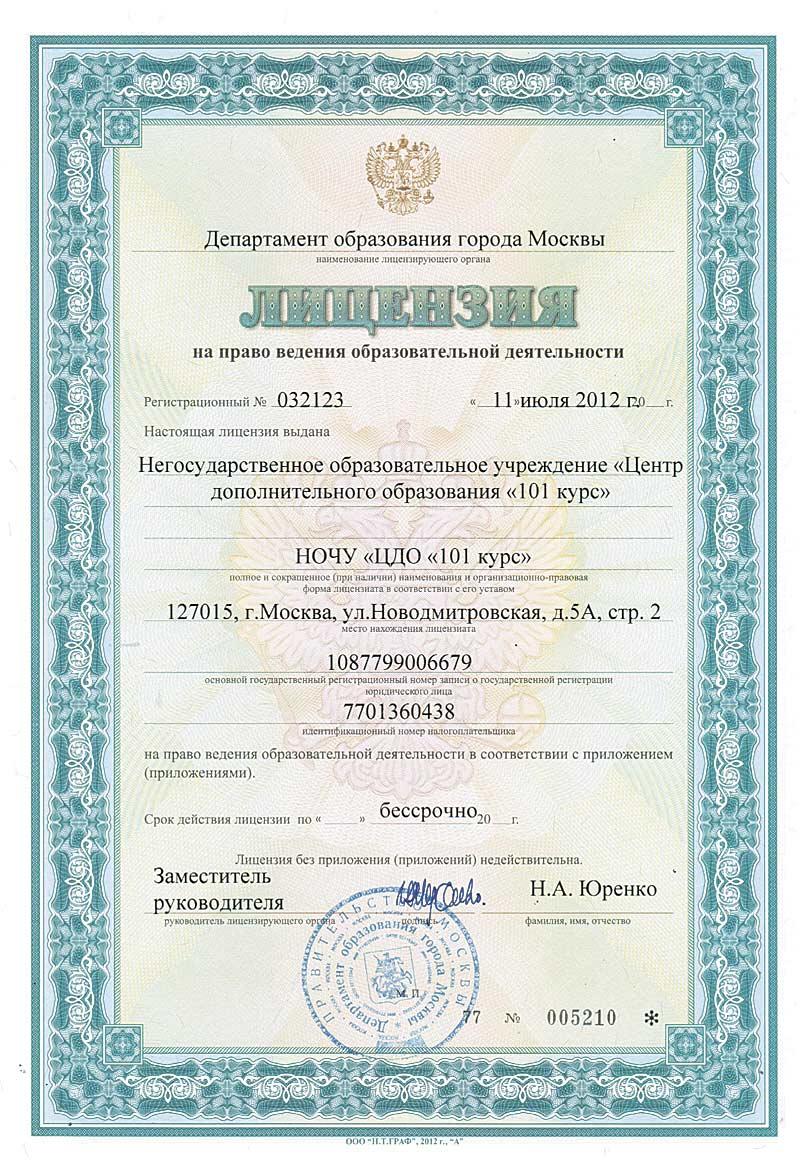 Тимирязевский институт льготы при поступлении после службы в армии 14 фотография